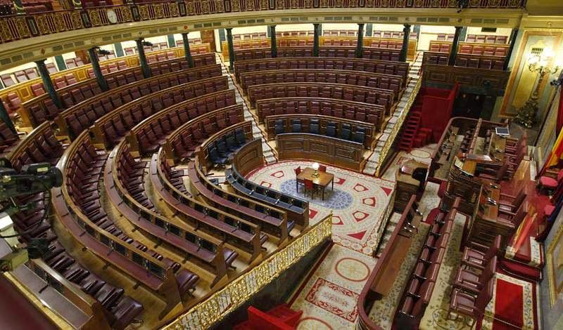 Congreso-diputados-bicameralismo